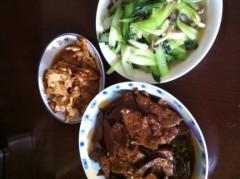 賀久涼太 公式ブログ/お昼ごはん♪ 画像1