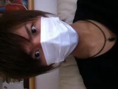 賀久涼太 公式ブログ/マスクまん。 画像1
