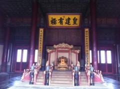 賀久涼太 プライベート画像/中国旅行〜2012〜 古宮