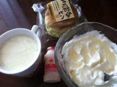 賀久涼太 公式ブログ/雪すげー。 画像1