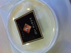 賀久涼太 公式ブログ/お寿司。 画像3