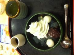 賀久涼太 公式ブログ/楽しい♪ 画像2