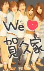 賀久涼太 公式ブログ/プリクラ大公開!!!♪ 画像1