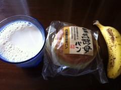 賀久涼太 公式ブログ/おはよう 画像1