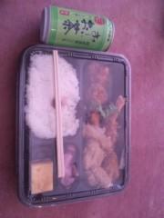 賀久涼太 公式ブログ/お昼休み 画像1