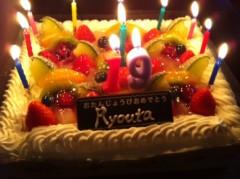 賀久涼太 公式ブログ/20の誕生日♪ 画像2