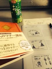 賀久涼太 公式ブログ/図書館。 画像2