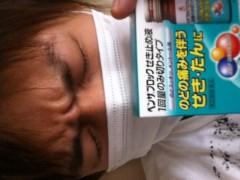 賀久涼太 公式ブログ/お薬の時間。 画像1