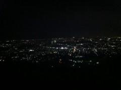 賀久涼太 公式ブログ/おやす 画像1
