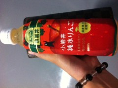 賀久涼太 公式ブログ/開放!!! 画像1