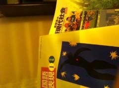 賀久涼太 公式ブログ/勉強中〜。 画像1