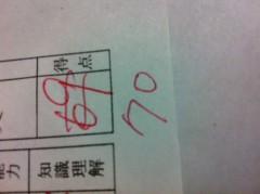 賀久涼太 公式ブログ/テスト結果。 画像2