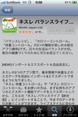 賀久涼太 公式ブログ/僕が痩せたわけ。 画像1