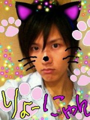 賀久涼太 公式ブログ/ありがとう\(//∇//)\ 画像2