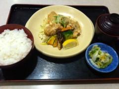 賀久涼太 公式ブログ/いちご狩り 画像1