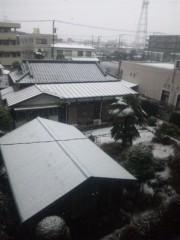 賀久涼太 公式ブログ/頑張れ!!!! 画像2