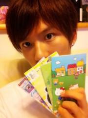 賀久涼太 公式ブログ/ただいまー! 画像2