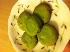 賀久涼太 公式ブログ/食欲が… 画像2