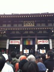 賀久涼太 公式ブログ/川崎大師。 画像1