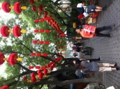 賀久涼太 公式ブログ/中国旅行\(^o^)/ 画像1