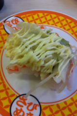 賀久涼太 公式ブログ/お寿司。 画像2