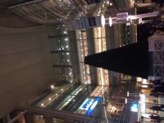 賀久涼太 公式ブログ/もうすぐやってくる♪ 画像1