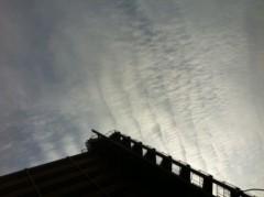 賀久涼太 公式ブログ/地震雲? 画像1