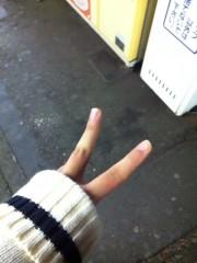 賀久涼太 公式ブログ/さ、寒い( ;  ; ) 画像1