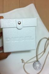 賀久涼太 公式ブログ/DIESEL。 画像2