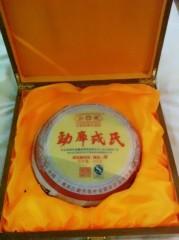 賀久涼太 公式ブログ/普洱茶。 画像2