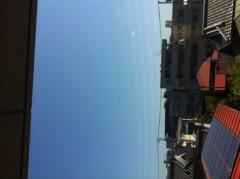 賀久涼太 公式ブログ/太陽サンサン♪ 画像1