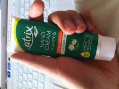 賀久涼太 公式ブログ/乾燥肌。 画像1