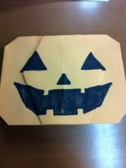 賀久涼太 公式ブログ/え、折り紙? 画像2