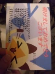 賀久涼太 公式ブログ/嬉しい報告☆ 画像2