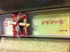 賀久涼太 公式ブログ/信玄餅♪ 画像2