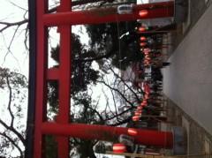 賀久涼太 公式ブログ/参拝 画像1