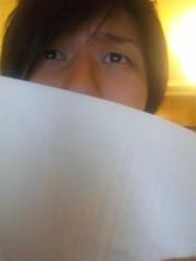 賀久涼太 公式ブログ/やばす 画像1