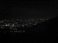 賀久涼太 公式ブログ/おやす 画像2