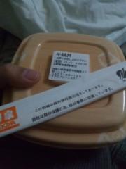 賀久涼太 公式ブログ/ただいまぁ 画像2