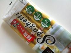 賀久涼太 公式ブログ/おはよう。 画像2