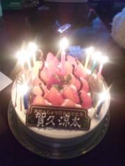 賀久涼太 公式ブログ/ケーキ☆ 画像1