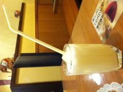 賀久涼太 公式ブログ/インド♪ 画像3