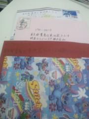 賀久涼太 公式ブログ/やびゃい〜♪ 画像1