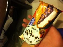 賀久涼太 公式ブログ/ただいま♪ 画像3