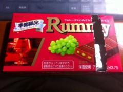賀久涼太 公式ブログ/Rummy。 画像1