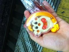 賀久涼太 公式ブログ/まいかーぬからの贈り物♪ 画像3