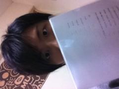賀久涼太 公式ブログ/難しいよ〜 画像1