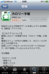 賀久涼太 公式ブログ/僕が痩せたわけ。 画像2