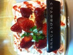 賀久涼太 公式ブログ/わんこいん。 画像1