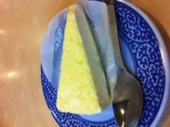 賀久涼太 公式ブログ/お腹いっぱい(´Д` ) 画像1